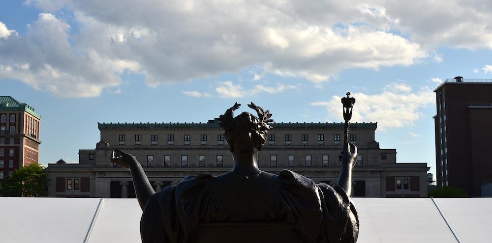 Columbia Alma Mater
